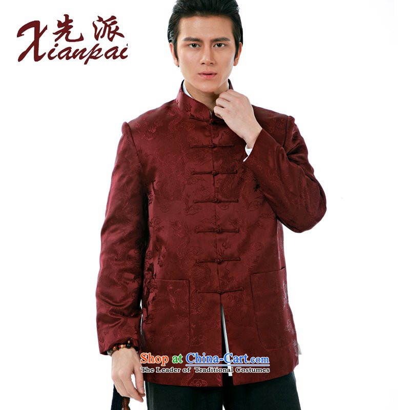 The dispatch of the spring and autumn dragon design brocade coverlets Tang Dynasty Men long-sleeved sweater wedding dress with stylish stand collar father disc detained chestnut horses brocade coverlets dragon jacket�L