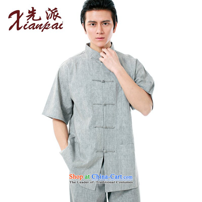 To send new Tang dynasty men summer short-sleeved T-shirt linen classic coating of traditional Chinese Dress stylish gray China wind father only T-shirt linen gray short-sleeved T-shirt?XXXL