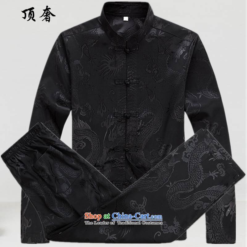 Top Luxury long-sleeved men Tang Dynasty Package for the elderly men with elderly men father Tang dynasty during the spring and autumn of Grandpa Fathers Day clothing exercise clothing jogging black pants services coupled with Yi�0
