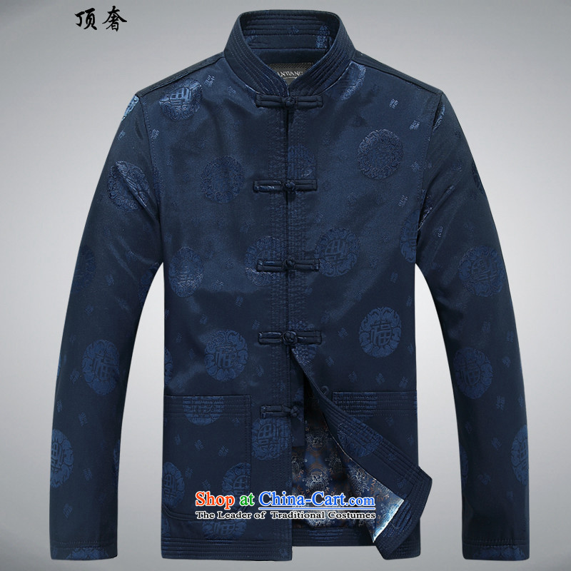 Top Luxury men Tang dynasty loose collar disc labeled version clothes for men from the spring and autumn of long-sleeved sweater large load father installed shou wedding dresses well�XXL/185 blue field