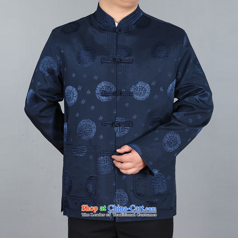 The autumn and winter, aeroline men Tang dynasty China wind long-sleeved jacket in both the father of older dark blue�XL