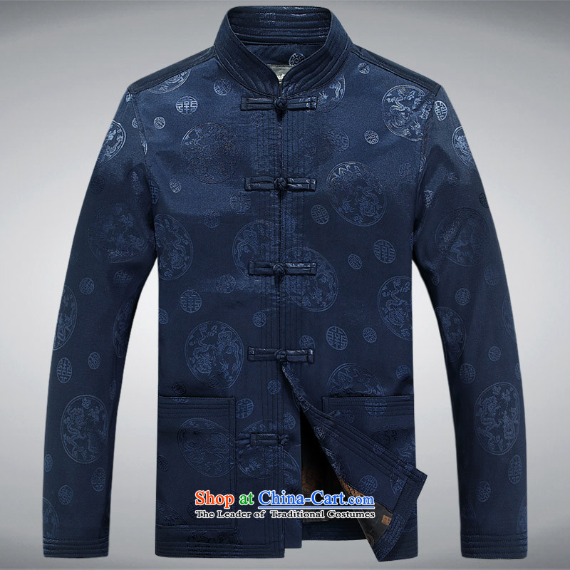 The autumn and winter, meropia men Tang dynasty China wind long-sleeved jacket in both the father of older Dark Blue燤