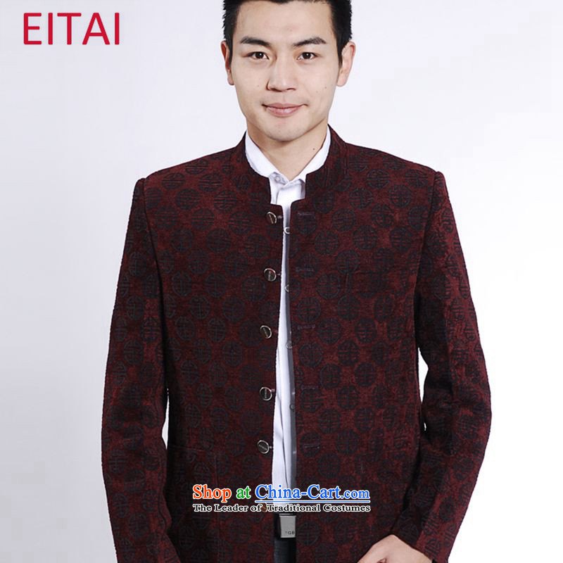 燭ang Dynasty EITAI autumn and winter jackets in older retro shades and Father Red�0