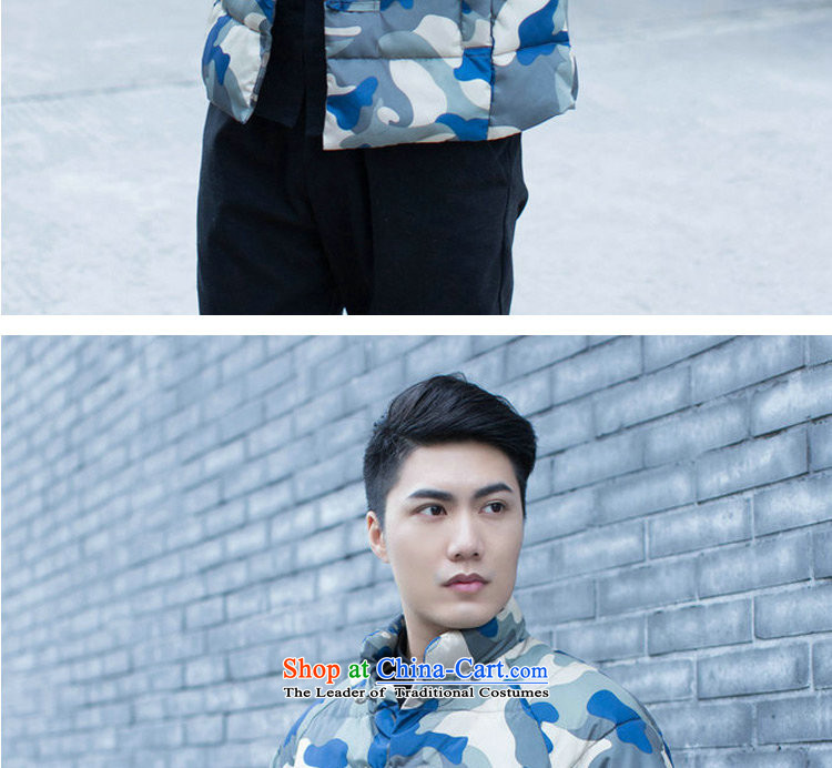 Floral winter clothing new stylish men improved men Tang Gown down cotton coat leisure collar camouflage China Wind Jacket color as shown in figure聽2XL Photo, prices, brand platters! The elections are supplied in the national character of distribution, so action, buy now enjoy more preferential! As soon as possible.