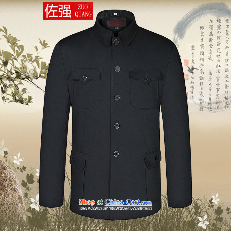 Sato strong 2015 autumn in older men Chinese tunic of older persons men Zhongshan service load father Father jacket� 8808�Black�180