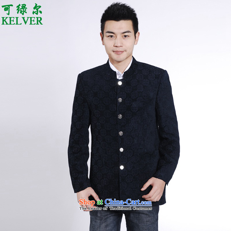 To Green, autumn and winter trendy new) Older Men's Mock-Neck stamp father replacing Tang jackets�jy/502#�Navy Blue�170