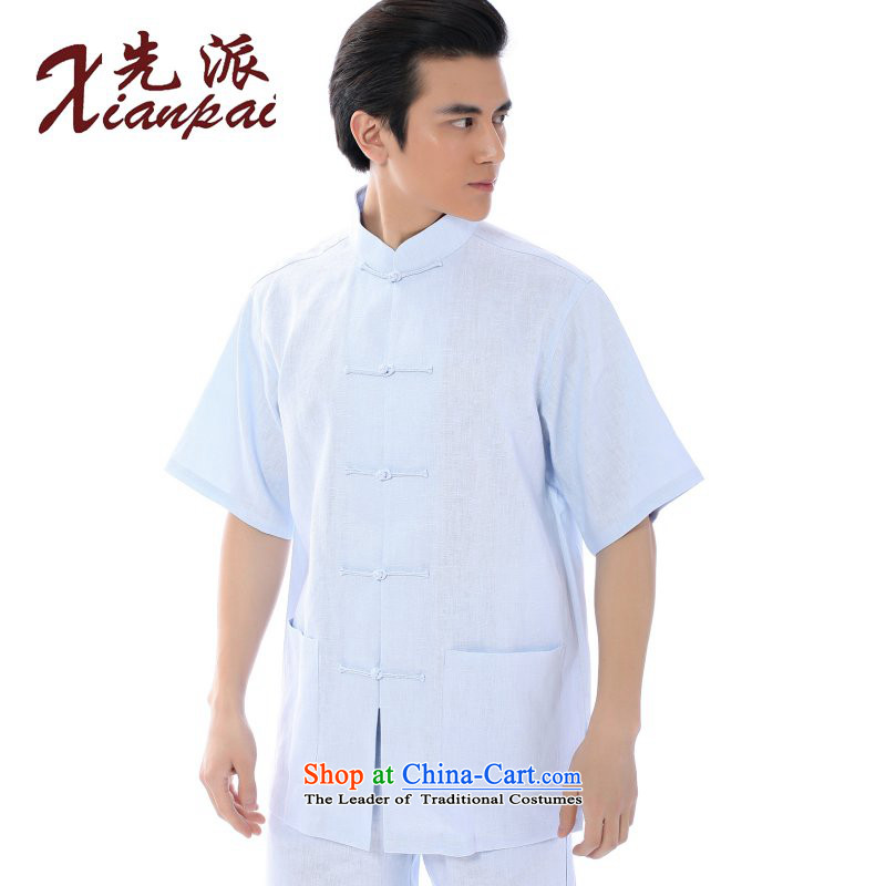 The dispatch of Tang Dynasty summer men linen short-sleeved T-shirt ramie leisure loose collar snap-retro new Chinese Youth Shirts China wind Mock-Neck Shirt buttoned, disc only Blue Linen short-sleeved T-shirt?M