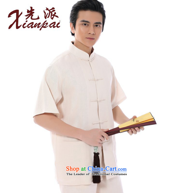 The dispatch of Tang Dynasty and the summer short-sleeved elderly in linen new Chinese short-sleeved temperament disc buttoned, national service men summer youth disk China wind Mock-Neck Shirt clip only linen beige short-sleeved T-shirt?L