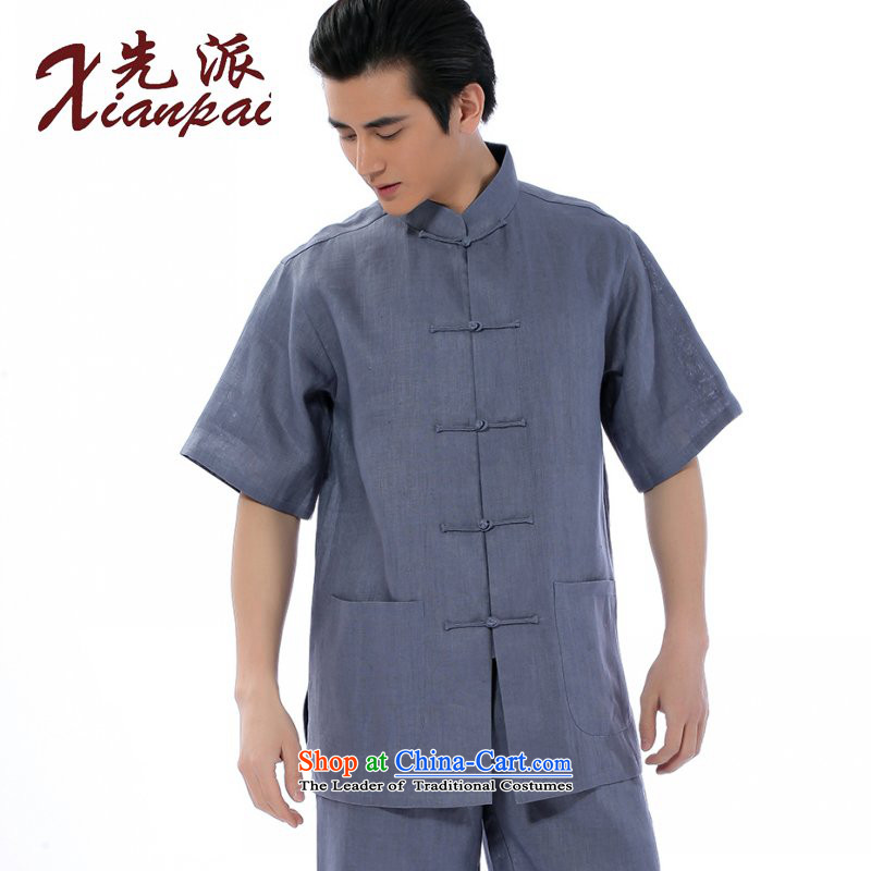 The dispatch of the summer of Tang Dynasty pure color linen male short-sleeve loose China wind men t-shirt and a mock-neck tie up national wind in older China wind gray-blue linen clothes only short-sleeved T-shirt�XL