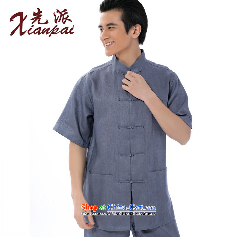 The dispatch of the summer of Tang Dynasty pure color linen male short-sleeve loose China wind men t-shirt and a mock-neck tie up national wind in older China wind gray-blue linen clothes only short-sleeved T-shirt (xianpai dispatch XL,....) shopping on t