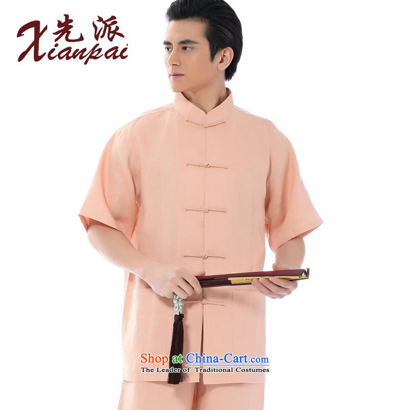 To send a new summer products Tang dynasty men linen short-sleeved T-shirt leisure loose collar Tray Tie China wind youth literary style home service is used only linen clothes pink short-sleeved T-shirt燲XL