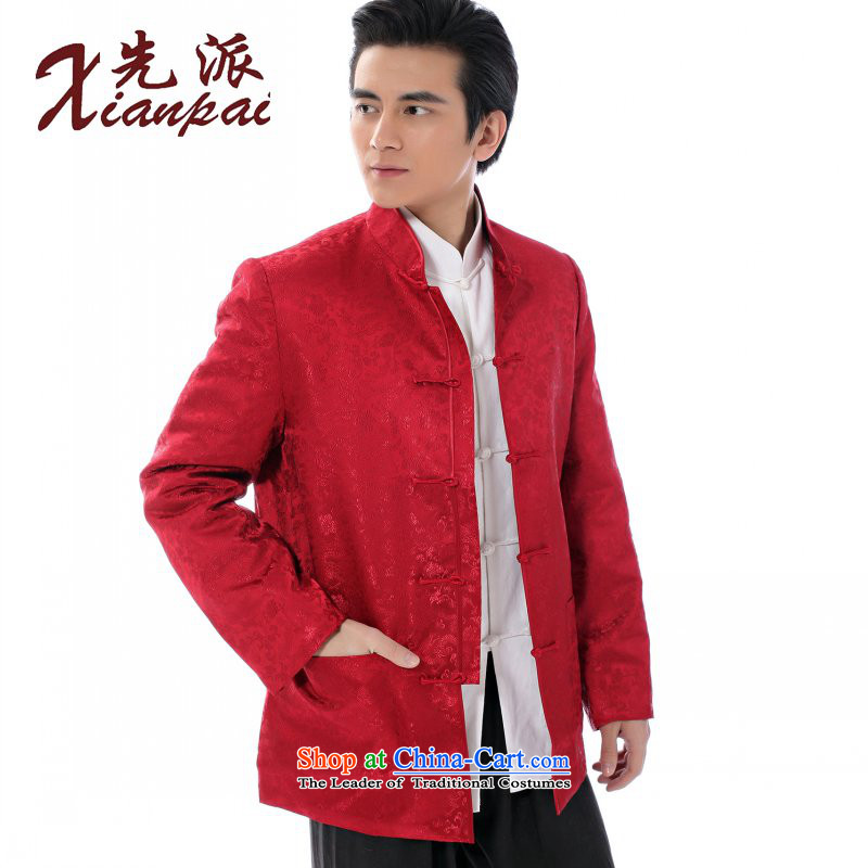 The dispatch of autumn and winter Tang dynasty men brocade coverlets light thin cotton new Chinese Disc detained Mock-neck China wind red dragon design long-sleeved shirt wedding dresses Youth Chinese tunic thin cotton red dragon design package side thin