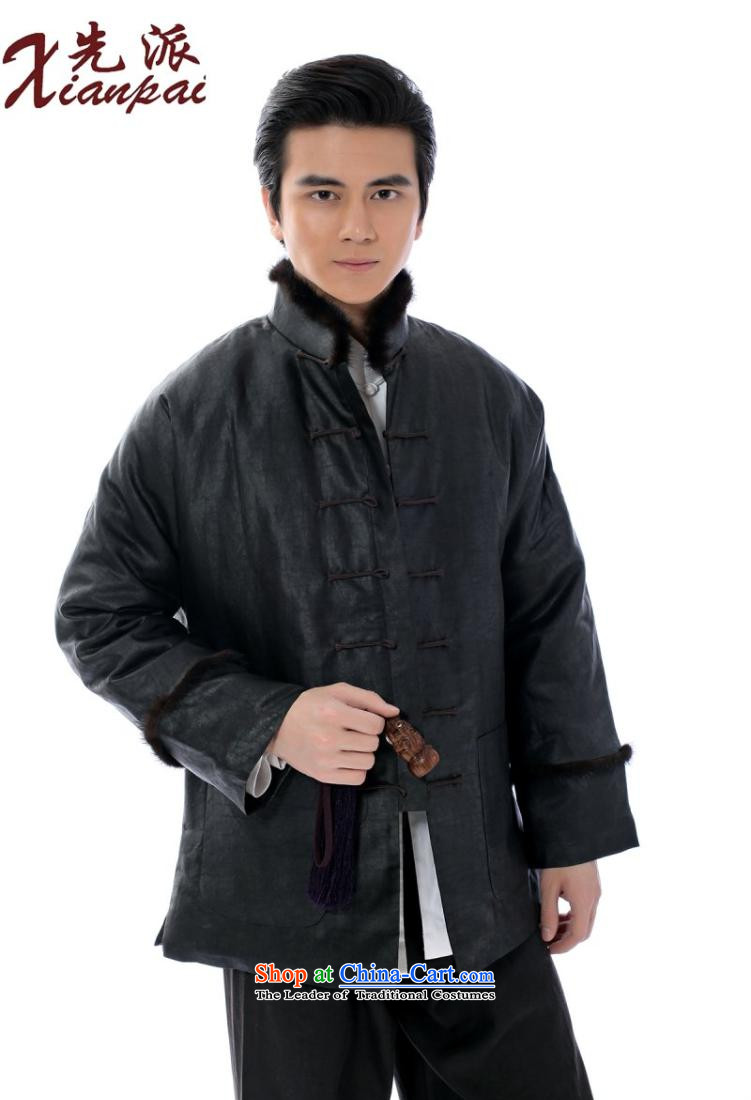 The dispatch of Tang dynasty China wind winter men's new Chinese Jacket coat disk detained collar silk yarn retro-cloud of incense in older father thickened the cuff robe Sable Hair for cloud of incense for cotton yarn Sable Hair 4XL  new products for the pre-sale of 3 day shipping picture, prices, brand platters! The elections are supplied in the national character of distribution, so action, buy now enjoy more preferential! As soon as possible.