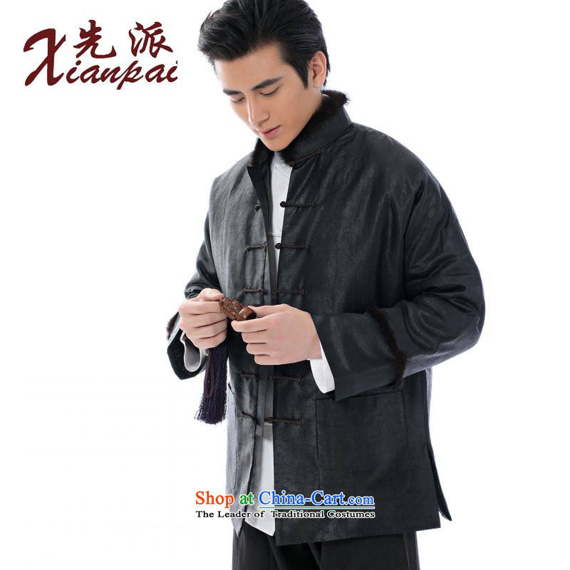 The dispatch of Tang dynasty China wind winter men's new Chinese Jacket coat disk detained collar silk yarn retro-cloud of incense in older father thickened the cuff robe Sable Hair for cloud of incense for cotton yarn Sable Hair 4XL  new products for the