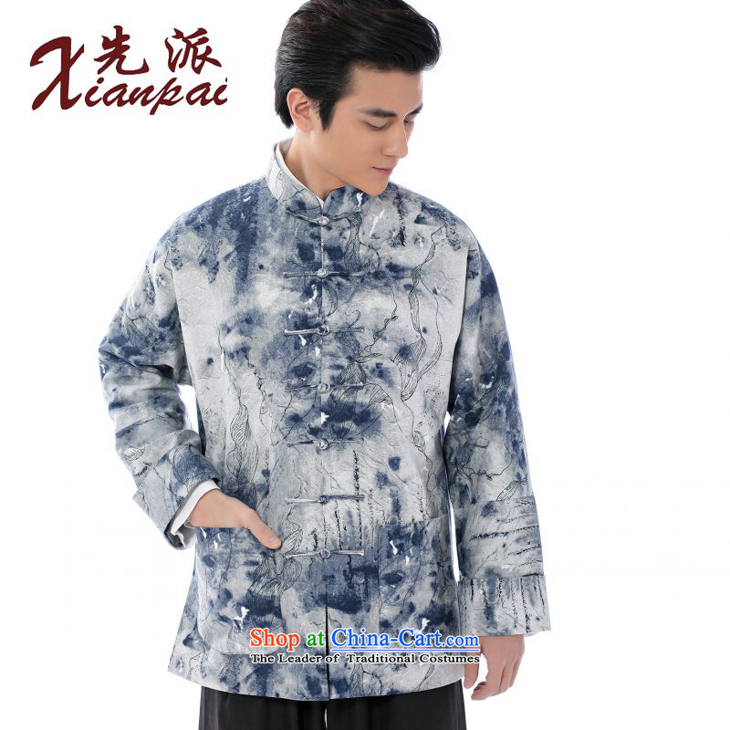 The dispatch of the Spring and Autumn Period and the new linen men Tang dynasty retro-sleeved long-sleeved sweater ball Services China wind youth Ink Art image of the lotus top tray clip collar tie-dye image of the lotus linen coat?3XL