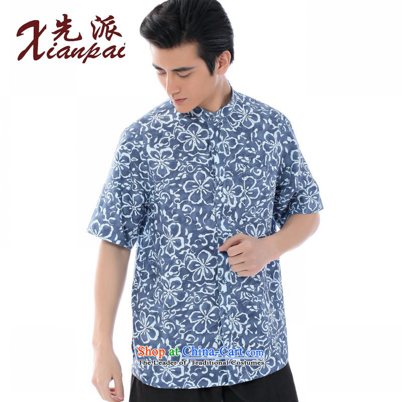 To send a new summer products Tang dynasty men improved Chinese linen Short-Sleeve Mock-Neck Shirt leisure relaxd stylish China wind huama short-sleeved youth arts van Chinese shirt blue huama short-sleeved T-shirt燲XL