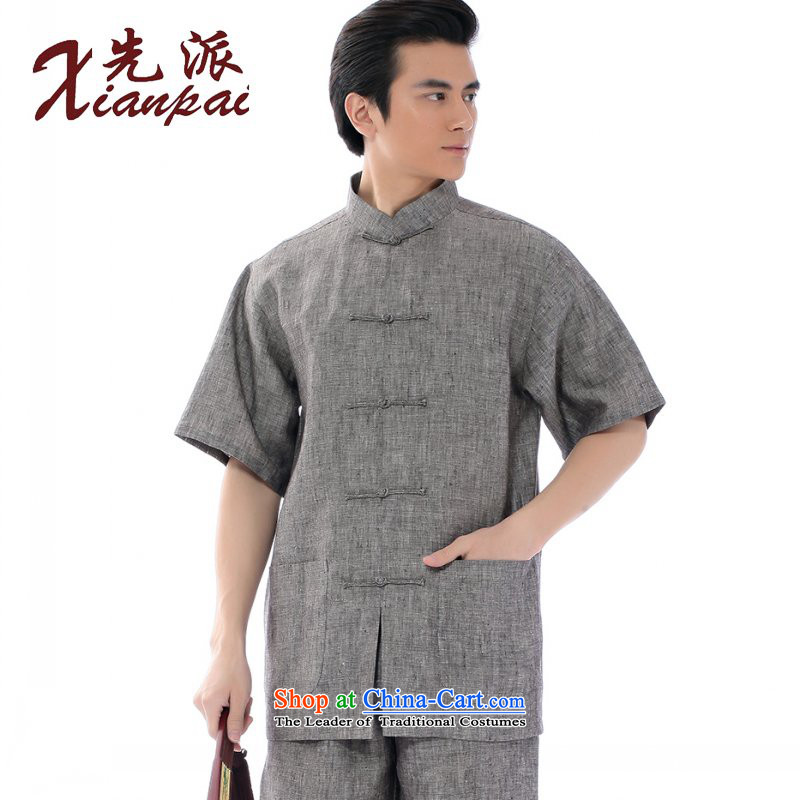 To send a new summer products Tang dynasty men linen short-sleeved T-shirt relaxd casual clothing is deducted national ball-collar China wind in older retro linen clothes new gray linen only short-sleeved T-shirt燲L
