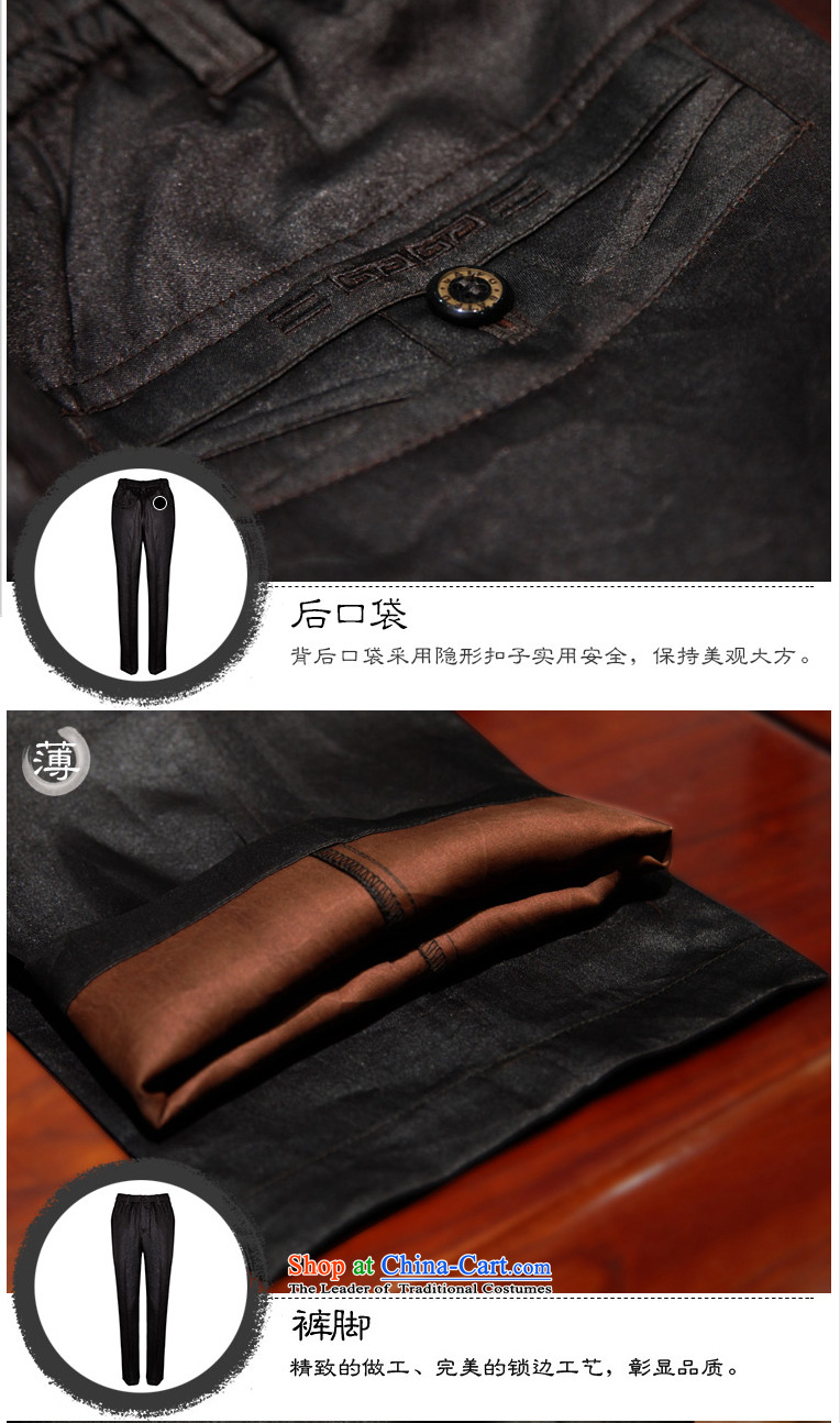 To Tang Dynasty Lung Men split China Summer Scent cloud yarn TROUSERS-thick, thin, 13314, 48 Deep Color ---- thin, making 54 pictures, prices, brand platters! The elections are supplied in the national character of distribution, so action, buy now enjoy more preferential! As soon as possible.