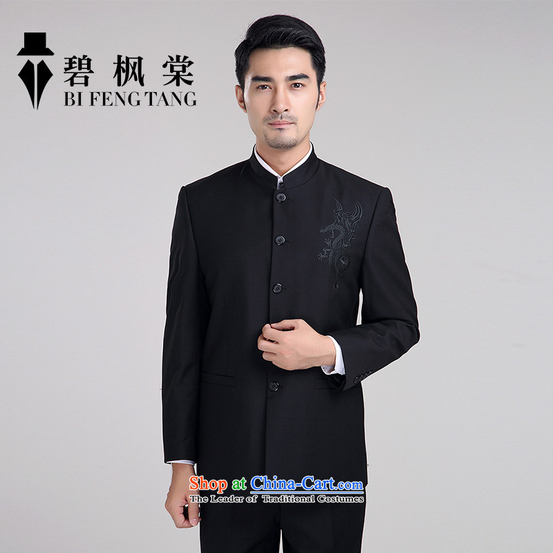 Maple-tong 2015 Autumn Pik New Chinese tunic suit for middle-aged men embroidered dragon Chinese Wind black black embroidered dragon?section 180B