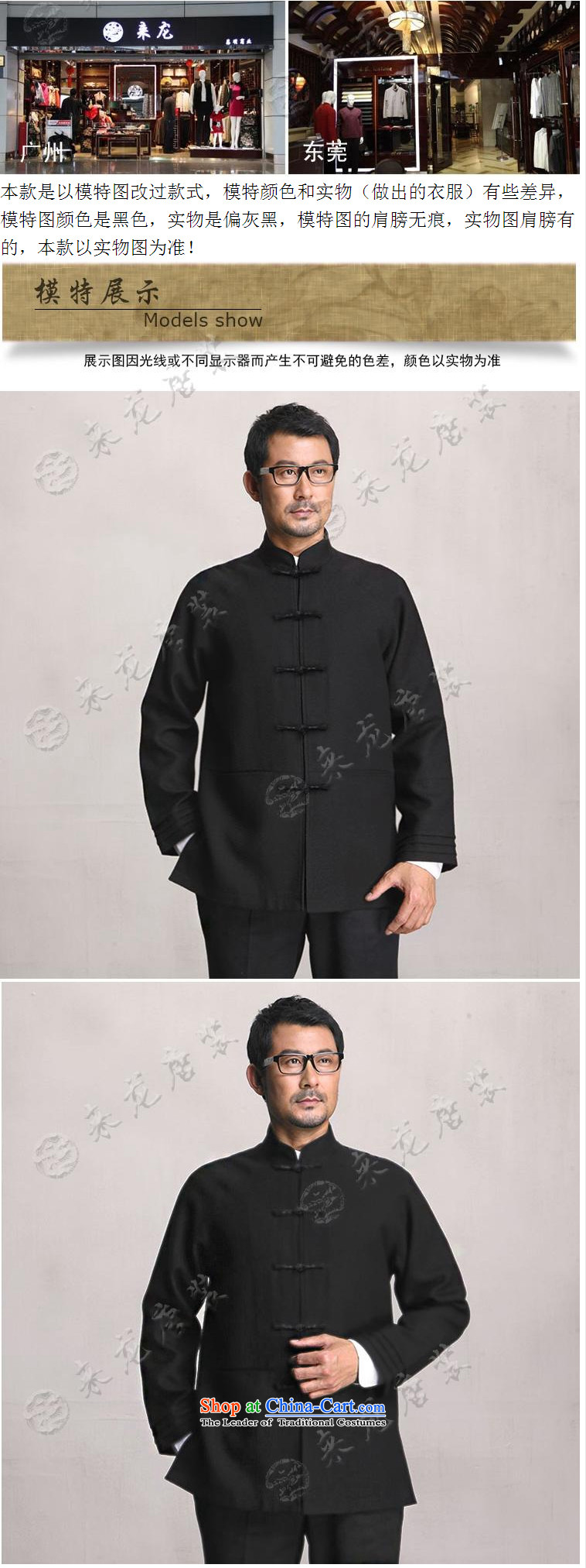 To Tang dynasty dragon of autumn and winter China Wind Jacket聽14540 male聽black聽48 deep blue聽52 pictures, prices, brand platters! The elections are supplied in the national character of distribution, so action, buy now enjoy more preferential! As soon as possible.
