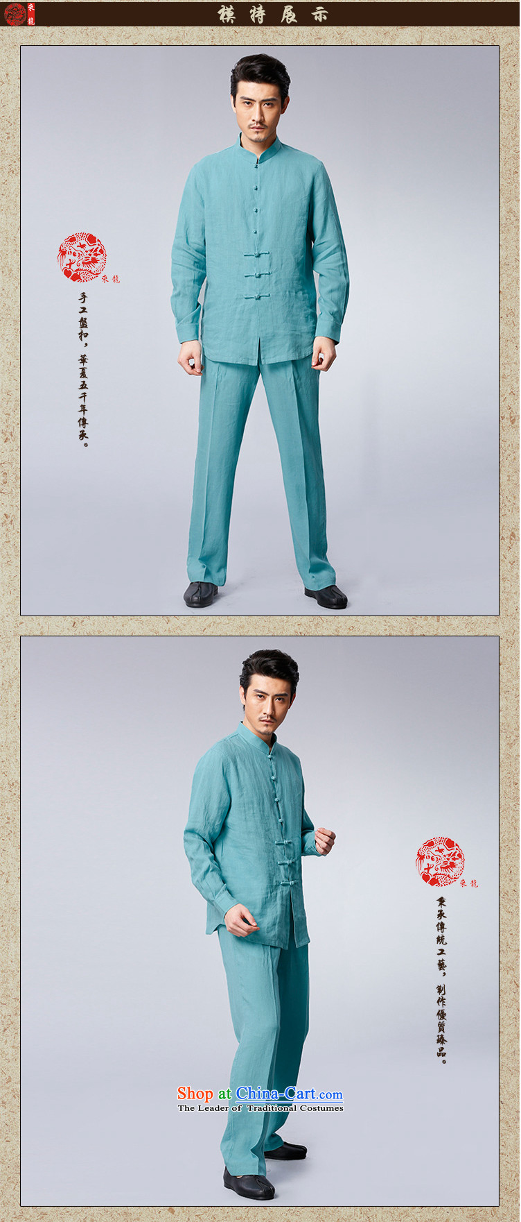 To Tang Dynasty Dragon 2015 autumn and winter New China wind men of ramie kit 15558 blue light blue 50 pictures, prices, brand platters! The elections are supplied in the national character of distribution, so action, buy now enjoy more preferential! As soon as possible.