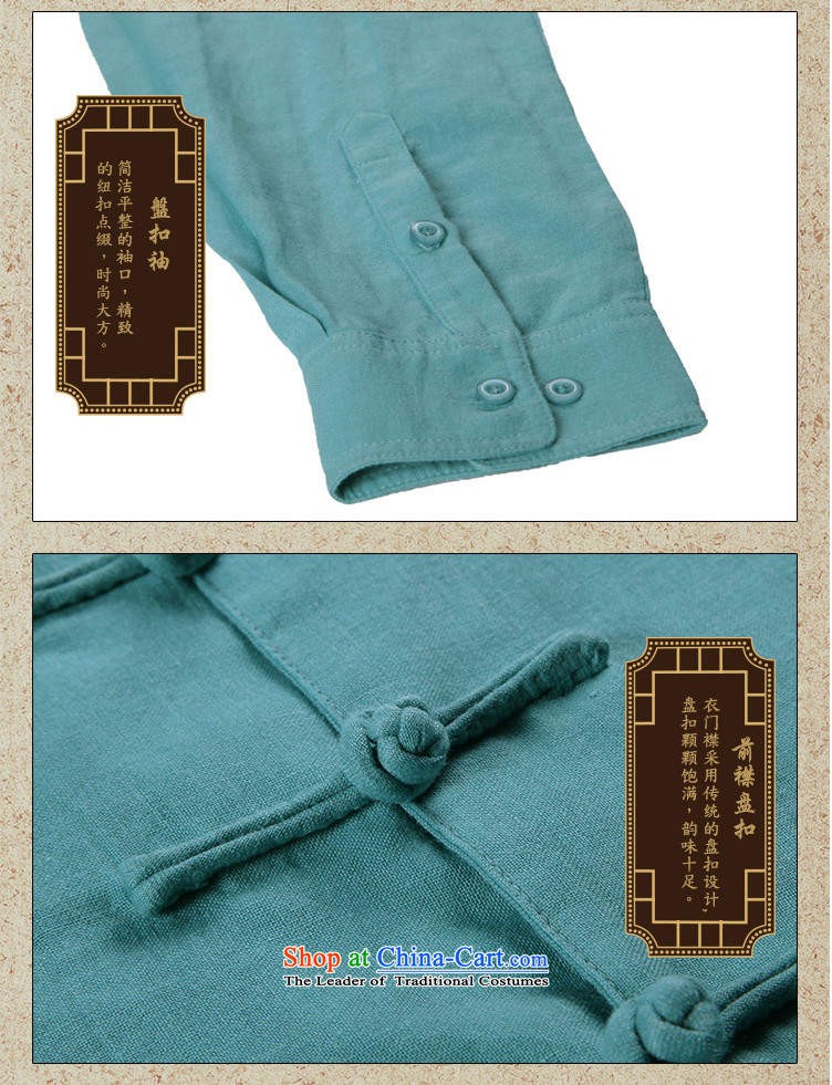 To Tang Dynasty Dragon 2015 autumn and winter New China wind men of ramie kit15558blue light blue50 pictures, prices, brand platters! The elections are supplied in the national character of distribution, so action, buy now enjoy more preferential! As soon as possible.