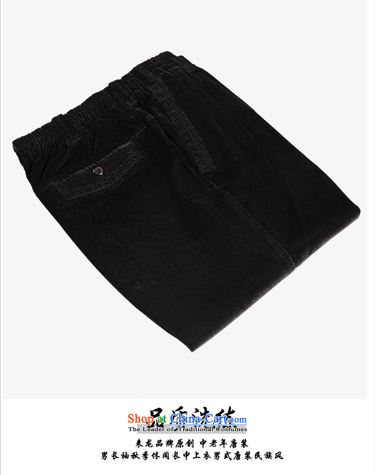 To Tang Dynasty Dragon China wind men elastic pant聽14350聽Black聽48 Black聽48 pictures, prices, brand platters! The elections are supplied in the national character of distribution, so action, buy now enjoy more preferential! As soon as possible.