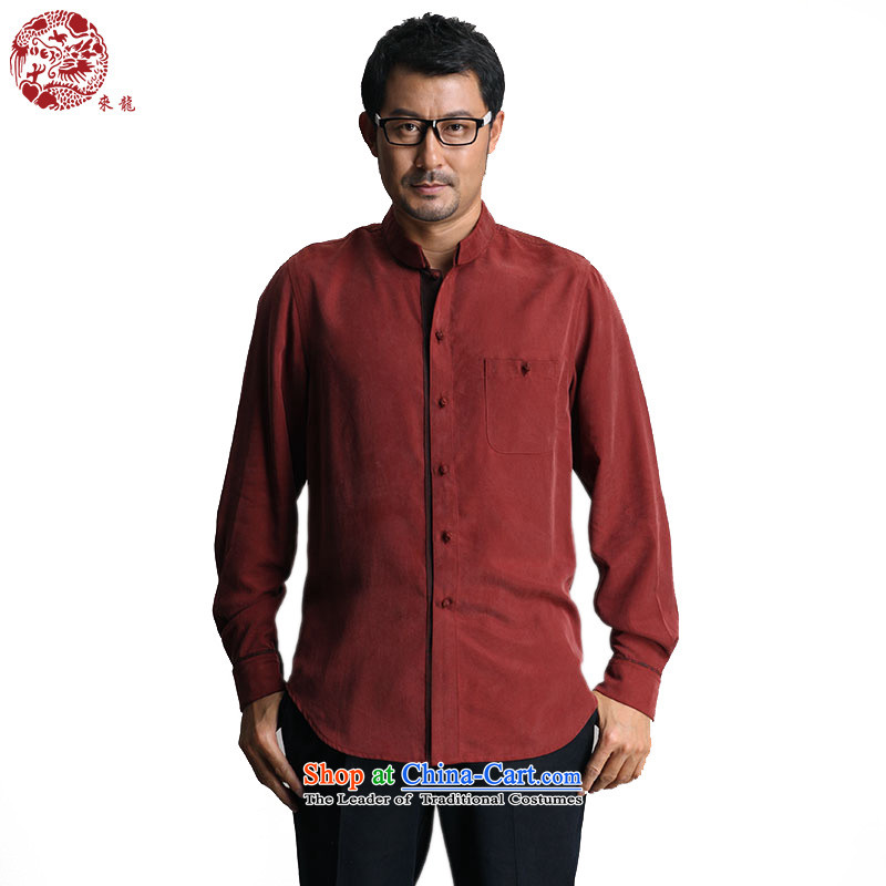 To replace the fall of Tang Lung China wind men tencel long-sleeved shirt?14326?dark red?48 Dark Red?44