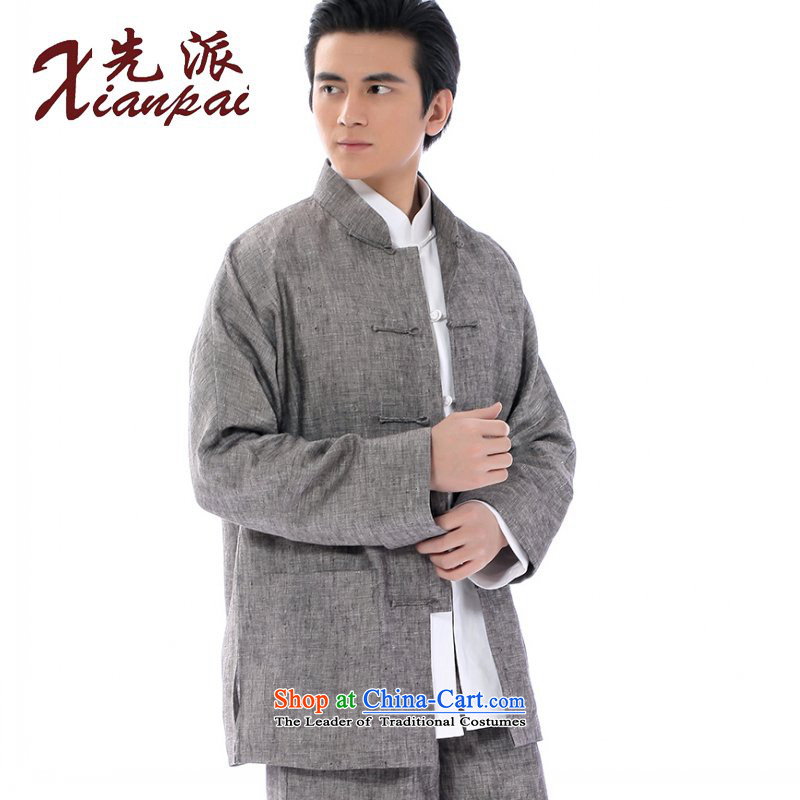 To send a new summer products Tang dynasty male linen short-sleeved older Chinese short-sleeved temperament disc buttoned, national service men summer collar China wind in older only new gray linen clothes long-sleeved shirt?L