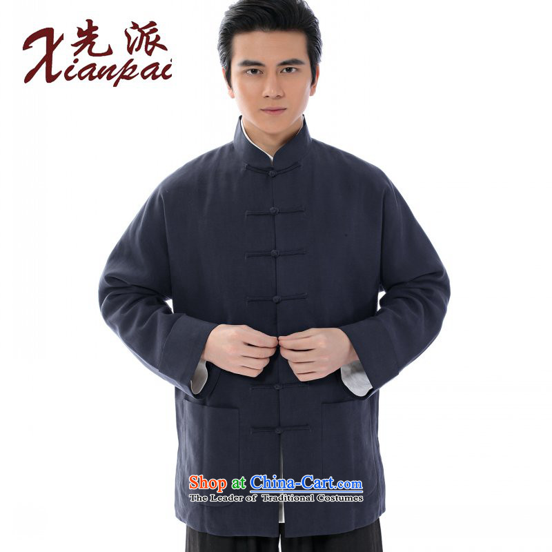 The dispatch of Tang Dynasty men's jackets during the spring and autumn new Chinese silk fabrics and linen collar Tray Tie long-sleeved shirt China wind high end of middle-aged and young dress retro-sleeved T-shirt, dark blue father Ma Jacket�4XL �new pro