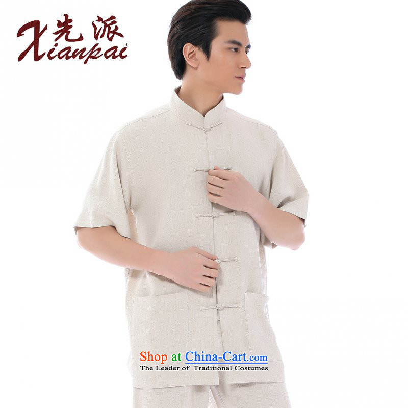 The dispatch of flagship store new summer Tang dynasty men short-sleeved T-shirt stylish and cozy linen stamp of ethnic Chinese youth leisure dress up charge-back collar father only T-shirt ma natural 3XL short-sleeved T-Shirt