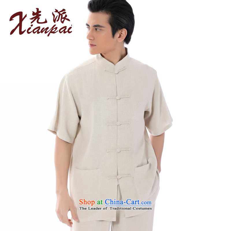 The dispatch of flagship store new summer Tang dynasty men short-sleeved T-shirt stylish and cozy linen stamp of ethnic Chinese youth leisure dress up charge-back collar father only T-shirt ma natural short-sleeved T-shirt聽(xianpai 3XL, Dispatch) , , , sh