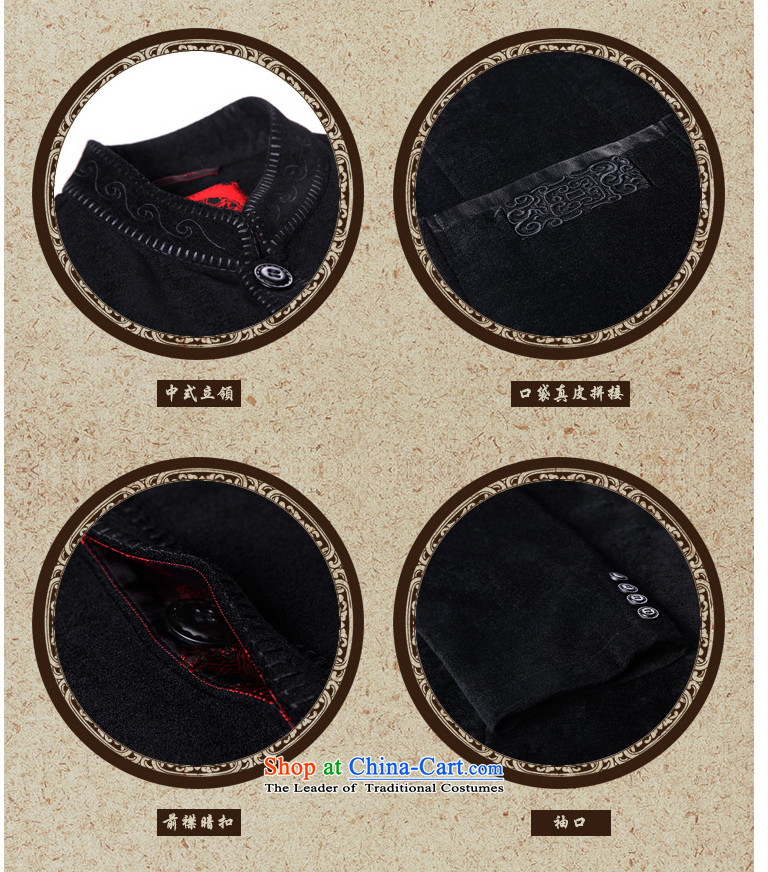 To Tang dynasty dragon autumn and winter, China Wind Jacket 88058 male black 48 Black 46 pictures, prices, brand platters! The elections are supplied in the national character of distribution, so action, buy now enjoy more preferential! As soon as possible.