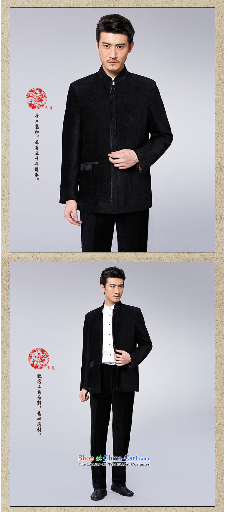 To Tang dynasty dragon autumn and winter, China Wind Jacket聽88058 male聽black聽48 Black聽46 pictures, prices, brand platters! The elections are supplied in the national character of distribution, so action, buy now enjoy more preferential! As soon as possible.