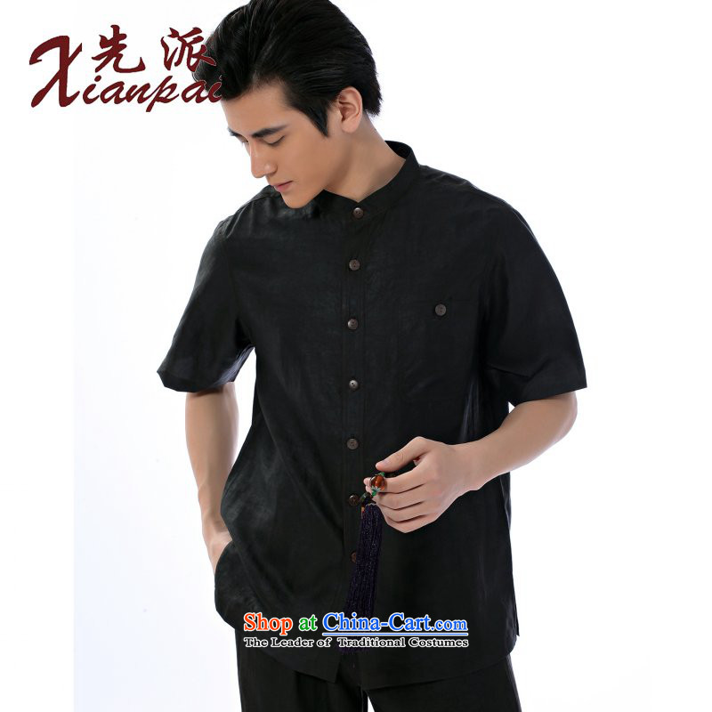 To send a new summer products Tang dynasty men short-sleeved T-shirt Heung-cloud yarn Chinese half sleeve China wind herbs extract dress ethnic Heung-cloud the elderly in the T-shirt by high-end dress wood detained Heung-cloud yarn short-sleeved T-shirt X
