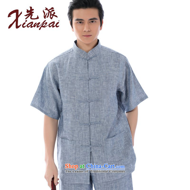The dispatch of Tang Dynasty flagship store men new summer Chinese China wind men Han-chinese short-sleeved T-shirt summer tray clip collar ethnic dad relax loose coat new blu commission only short-sleeved T-shirt?L