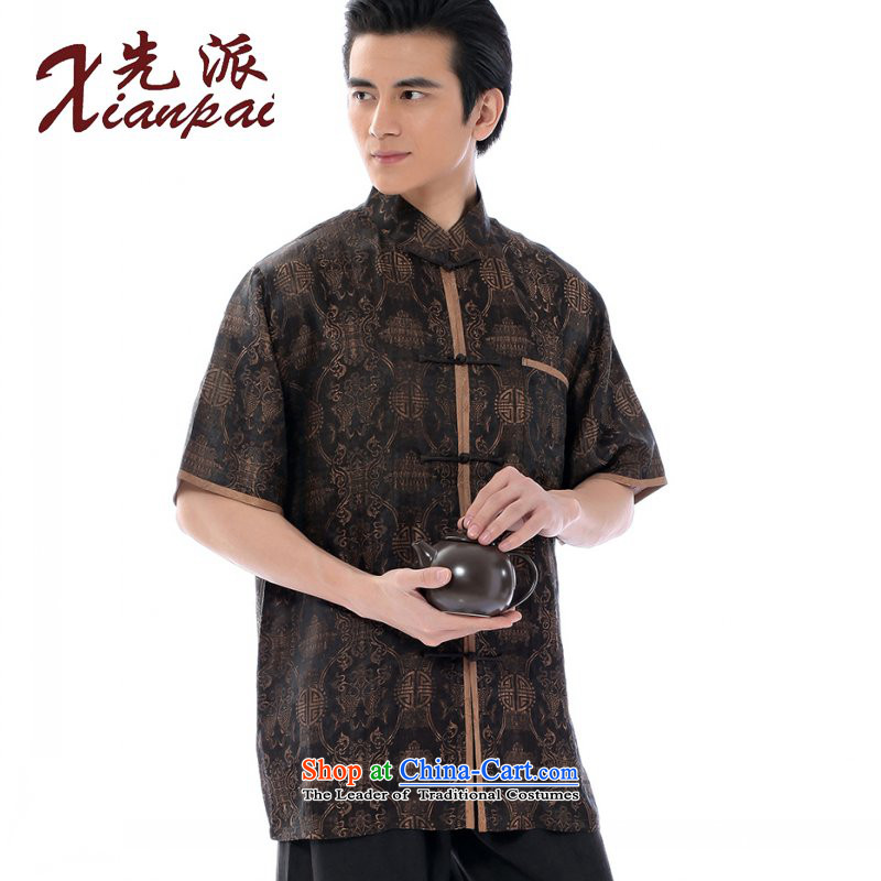 To send a new summer Chinese Summer Scent of Tang Dynasty and cloud short-sleeved T-shirt manually side of the herbs extract China wind high-end dress up charge-back collar middle-aged China Wind Jacket Beas incense only cloud yarn package edge short-slee