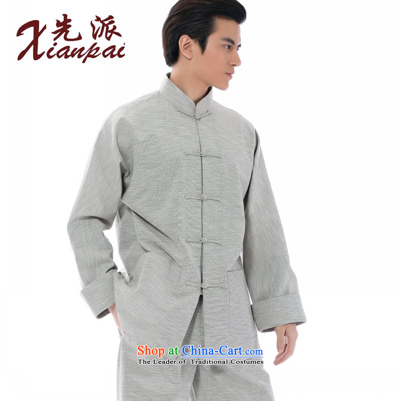 The dispatch of the spring and autumn) cotton linen Tang dynasty pure color clothes for summer long-sleeved single loose China Wind Jacket coat buttoned up the nation of nostalgia for the connected/Ball services only stripes Long-Sleeve Shirt�XL