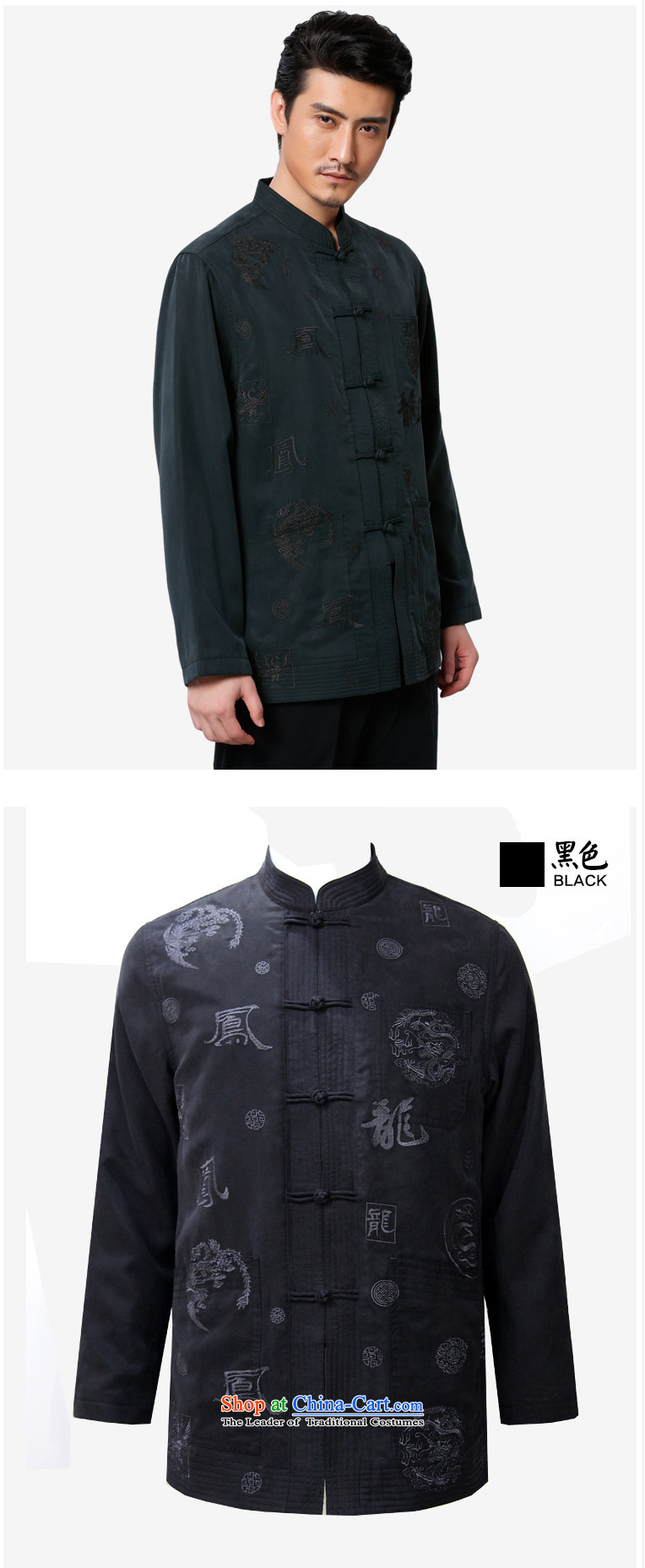 To Tang dynasty dragon autumn and winter, China wind men tencel jacket聽14539聽Black聽48 deep blue聽52 pictures, prices, brand platters! The elections are supplied in the national character of distribution, so action, buy now enjoy more preferential! As soon as possible.
