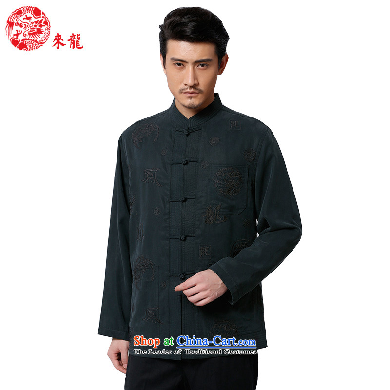 To Tang dynasty dragon autumn and winter, China wind men tencel jacket 14539 Black 48 Deep Blue 52