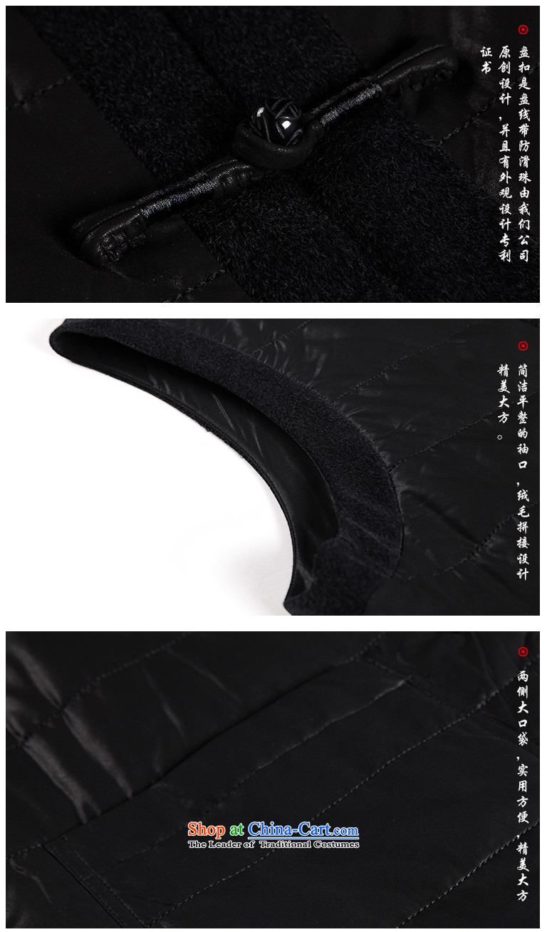 To Tang dynasty dragon autumn and winter, China wind men at shoulder vest聽13889聽Black聽48 Black聽52 pictures, prices, brand platters! The elections are supplied in the national character of distribution, so action, buy now enjoy more preferential! As soon as possible.