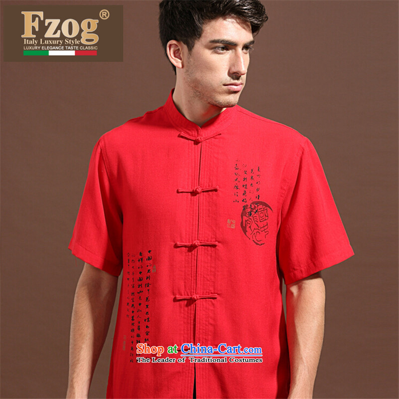 Men's hands-free hot FZOG deal with three-dimensional construction of middle-aged men's liberal Tang dynasty solid color coating cloth breathability and comfort red XXL