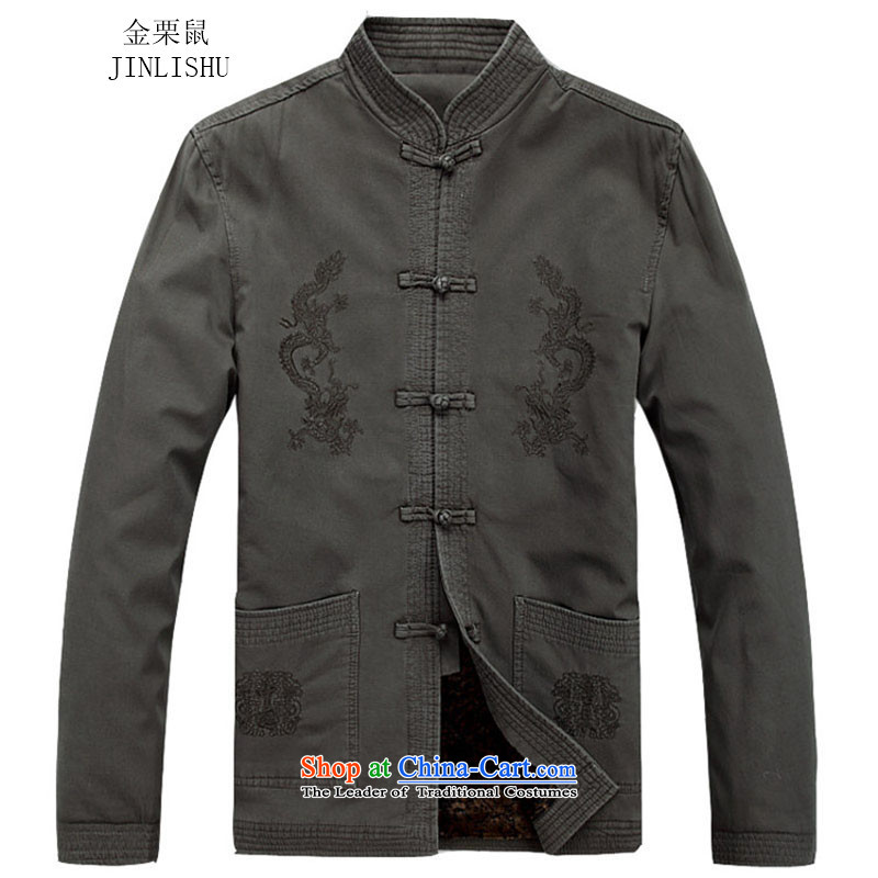 Kanaguri mouse new winter clothing thick men in Tang Dynasty cotton jacket older Men's Mock-Neck cotton coat Chinese father boxed national costumes M/170 Light Gray