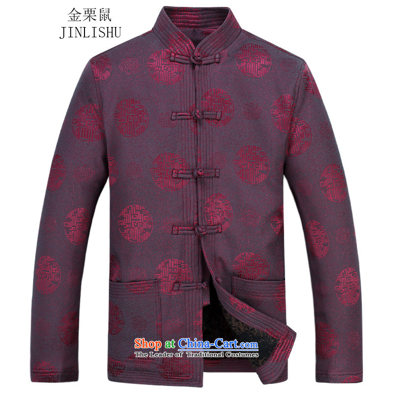 Kanaguri mouse autumn and winter new Tang dynasty Long-sleeve men Tang Dynasty Package Tang jacket men fall and winter Tang pants thick red kit XL/180, kanaguri mouse (JINLISHU) , , , shopping on the Internet