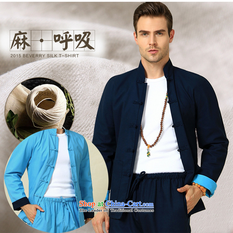 Yohei Kono autumn 2015 installed shuai new even cuff men Tang dynasty long-sleeved shirt China Wind Jacket Chinese men's jackets blue Single T-shirts are聽180 pictures, prices, brand platters! The elections are supplied in the national character of distribution, so action, buy now enjoy more preferential! As soon as possible.