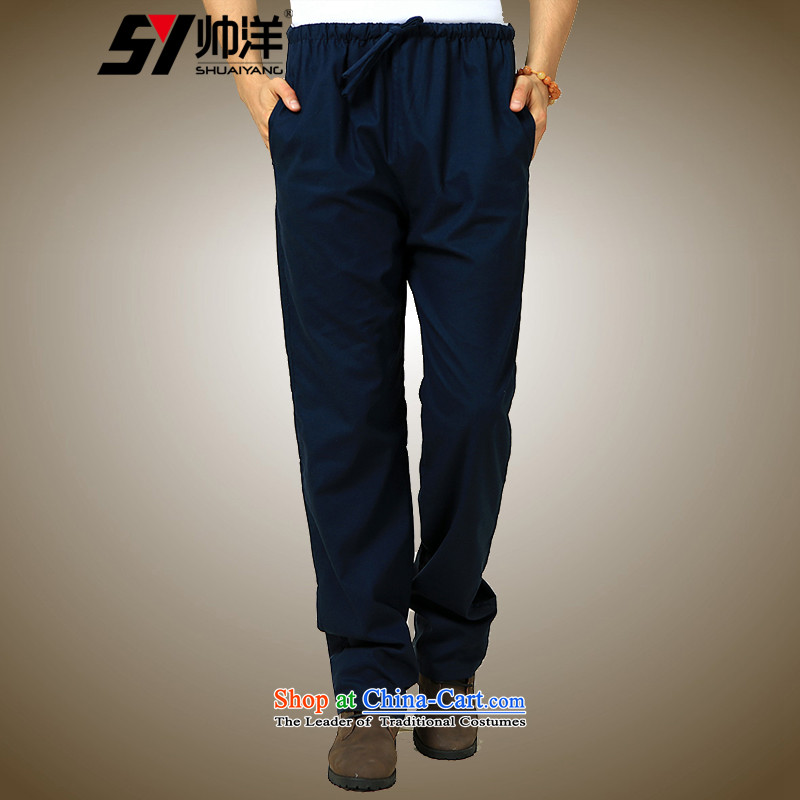 The Ocean 2015 Autumn Load Shuai New China wind men Tang pants Chinese cotton linen pants loose trousers and navy blue trousers single聽165