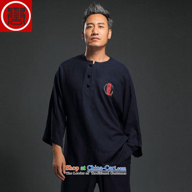 Renowned linen men Tang Dynasty Package kung fu shirt clip Chinese Nation disk manually Han-loose clothing men-tai chi yiquan kung fu services deep blue XL