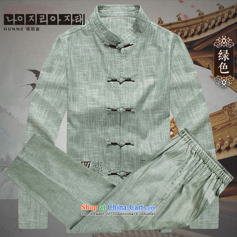 New products fall HANNIZI2015 Tang dynasty and the package for long-sleeved clothes of older persons with classical China wind load father Green聽185