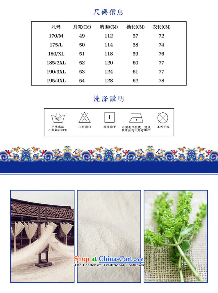 New products fall HUNNZ2015 Tang dynasty and the package for long-sleeved clothes of older persons with classical China wind load gray聽175 pictures Dad, prices, brand platters! The elections are supplied in the national character of distribution, so action, buy now enjoy more preferential! As soon as possible.