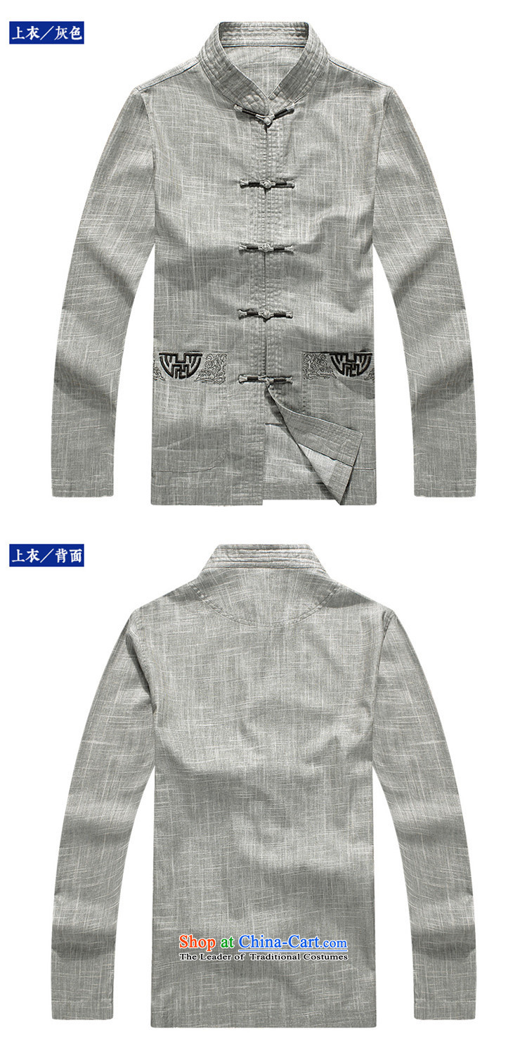 New products fall HUNNZ2015 Tang dynasty and the package for long-sleeved clothes of older persons with classical China wind load gray 175 pictures Dad, prices, brand platters! The elections are supplied in the national character of distribution, so action, buy now enjoy more preferential! As soon as possible.